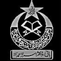 14. Quran Academy (Anjuman Khuddam u Quran) logo_preview