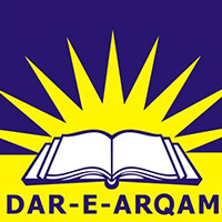 9. Dar e Arqam_preview