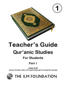 Mutalae Quran -e- Hakeem – The ILM Foundation